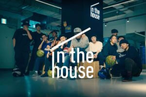 【in the house × Freestyle Basketball】Youtubeチャンネル新プロジェクト始動!