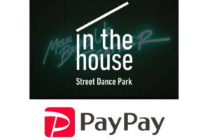 【in the houseでもPayPay使えます‼️】