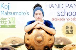 新宿でハンドパンレッスン -Koji Matsumoto Handpan School-