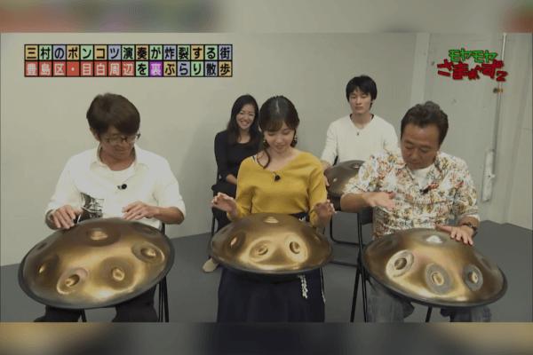 「高田馬場ハンドパンスクール」がモヤモヤさまぁ~ずに取り上げられました!!