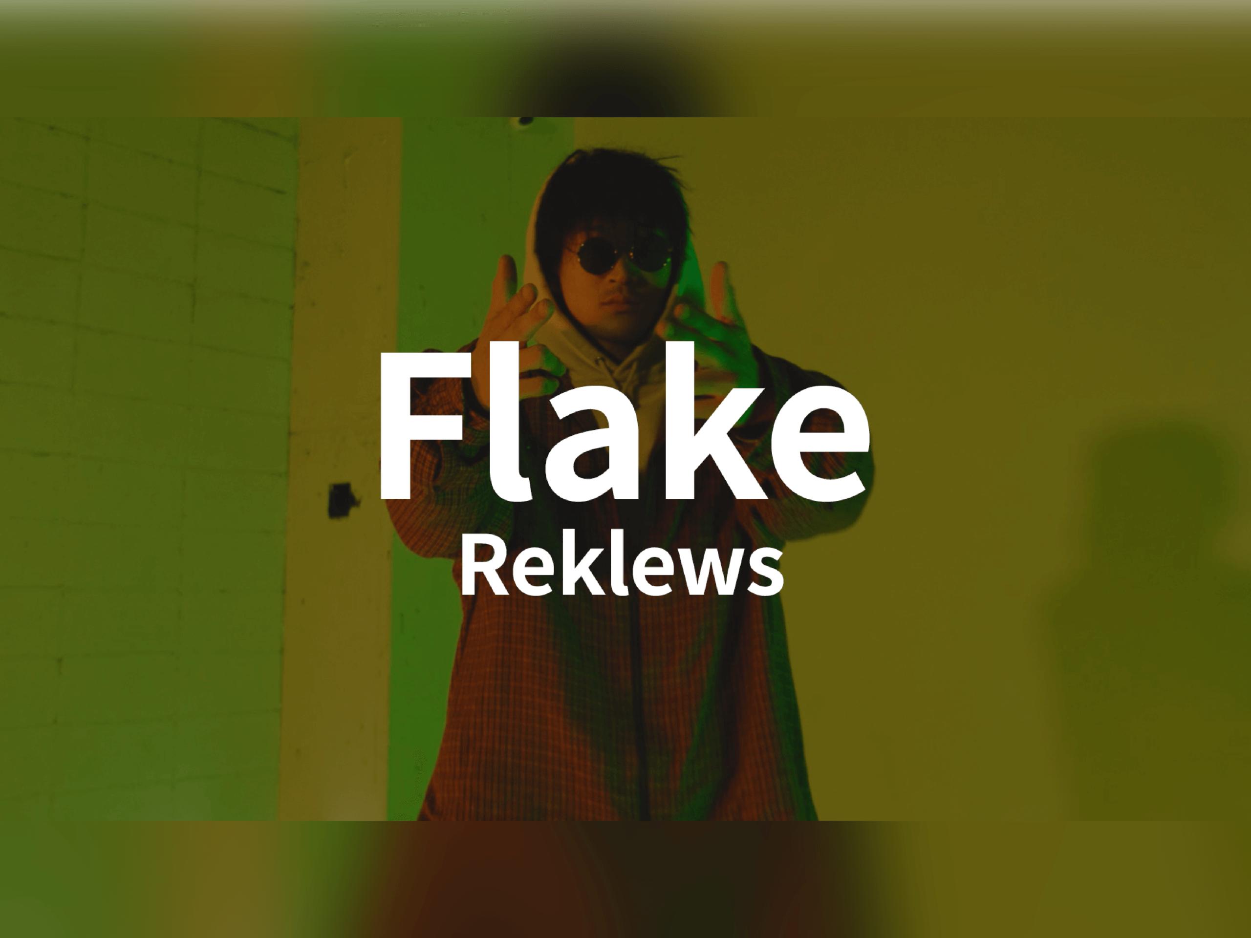 天授によるhiphopコレオムービーを公開。 / Flake – Reklews performed by Tenju