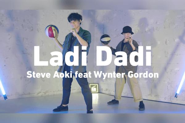 SHUTOとSODAIによるフリースタイルバスケコレオムービーを公開。 / Ladi Dadi – Steve Aoki feat Wynter Gordon performed by KO SHUTO & SODAI