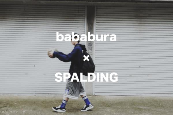 SPALDING ファッションプロダクト紹介ムービー