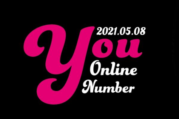 YOUオンラインナンバー 2021 参加者限定!オリジナルTシャツ販売。